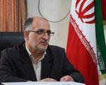 اعضای هیأت نظارت بر انتخابات استان اصفهان انتخاب شدند.